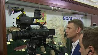 Сергей Цивилев: Кузбасс должен стать регионом номер один за Уралом
