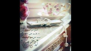 تحميل اغاني حسن بلونه - لاجواب MP3