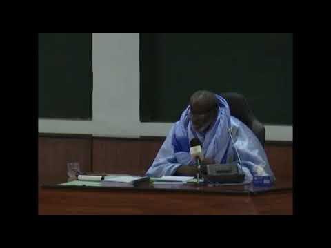 مداخلة نائب مقاطعة المذرذرة في آخر جلسة للبرلمان