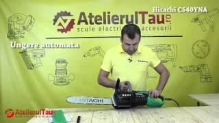 Fierastrau electric cu lant Hitachi CS40YNA - AtelierulTau.ro - Wunder Haff