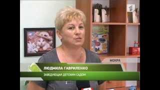 Новый детский сад в селе Мокра Рыбницкого района смогут посещать более 40 малышей