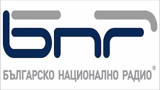 БНР и Музикаутор - дискусия в СЕМ