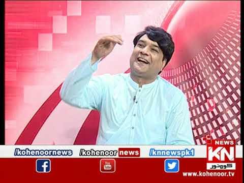 Kohenoor@9 19 September 2020 | Kohenoor News Pakistan