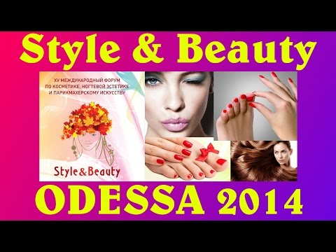 VLOG - Выставка Style & Beauty морвокзал Одесса