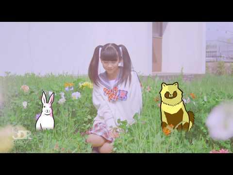 『土っキュン♡!!少女』 PV (ときめき♡宣伝部 #とき宣 )