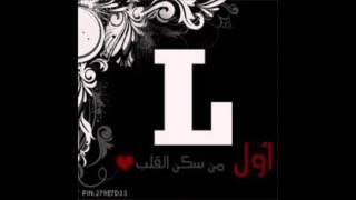 تحميل اغاني في موعدي __ حمد المانع MP3