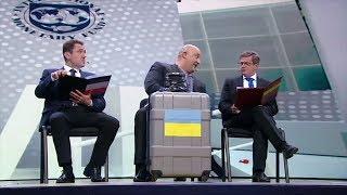 Как чиновники ждут выборы 2019? Чиновники учат украинский язык - Дизель шоу, приколы от ictv