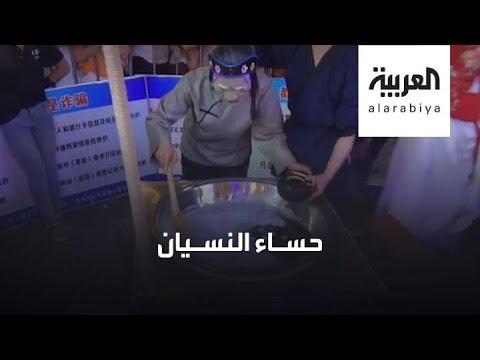 العرب اليوم - شاهد: حساء