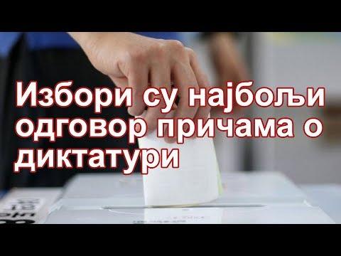Najbolji odgovor na priče o dikaturi su izbori, izjavio je danas ministar odbrane Aleksandar Vulin, povodom medijskih navoda da je predsednik Aleksandar Vučić spreman da odmah posle izbora u Lučanima donese odluku o raspisivanju parlamentarnih izbora.