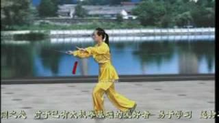Yang Style 32 Form Sword
