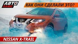 Даем оценку Nissan X-trail силами автолюбителя и дилетанта   Своими глазами