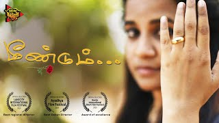 "Award Winning Short Film ""Meendum"" Tamil Short Film | Vinu  Prakash | Tamil Short Film 2020"