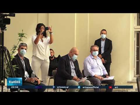 Η μετά-covid εποχή στο 3ο Βαλκανικό Φόρουμ   22/09/2021   ΕΡΤ
