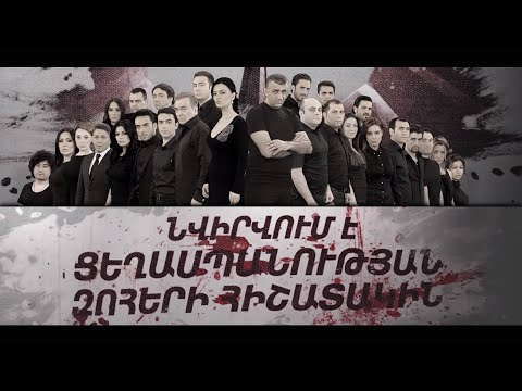 All armenian stars - Kyanq 1500000