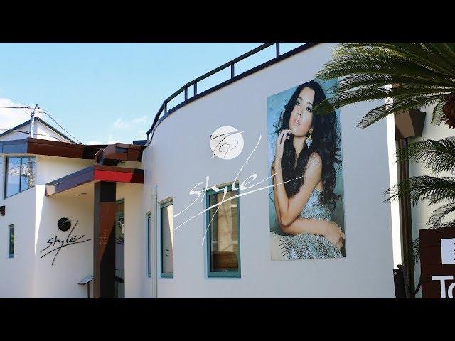 【美容室 トップスタイル】 採用動画 プロモーションビデオ