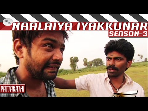 Pattakathi-Tamil-Short-Film-by-Nandha-Naalaiya-Iyakkunar-3