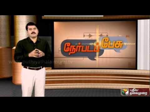 Nerpada Pesu Promo(12-12-2014):Debate on the controversy created by BJP MP's speech praising Godse