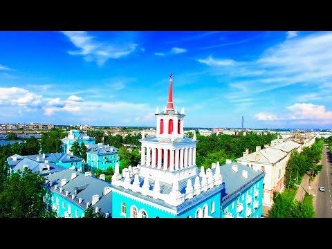 Дзержинск - Мой Любимый Город