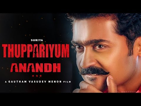 GVM Next With Suriya ? GVM Opens Up | Thuppariyum ..