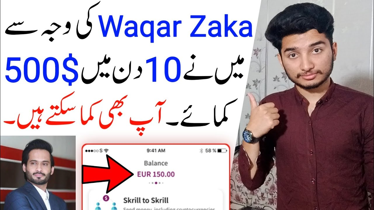 How to Generate income online in Pakistan - How to Earn money online in Pakistan 2021 - Online Earning thumbnail