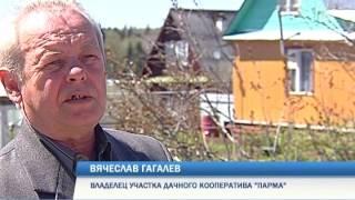 В Перми дорожники обесточили дачный поселок
