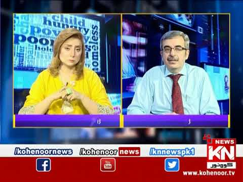 Kohenoor@9 With Dr Nabiha Ali Khan 02 September 2021 | Kohenoor News Pakistan