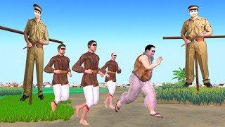 पुलिस कटआउट और चोर Police And Thief Comedy Story हिंदी कहानिय Hindi Kahaniya Funny Comedy Video