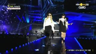 2014 02 12 가온차트어워드 2NE1