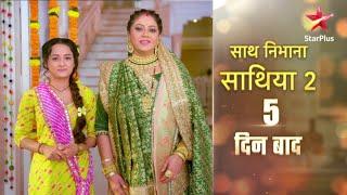 Saath Nibhaana Saathiya 2 | Kokila
