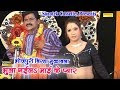 भुला गइला माई के दुलार के | Mai Ke Kaleja | Rama Shankar Yadav || Bhojpuri Mukabla