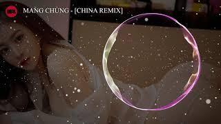 [REMIX CHINA] Mang Chủng - Âm Khuyết Thi Thính | 芒種 - 音闕詩聽