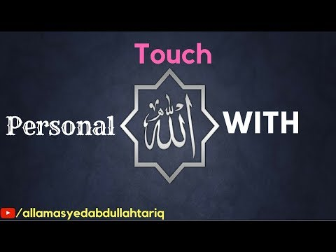 Personal Touch with Allah