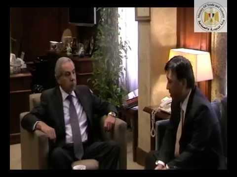 لقاء السيد المهندس/ طارق قابيل وزير التجارة والصناعة مع سفير اليابان بالقاهرة