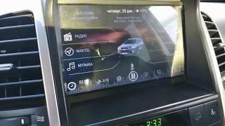 андроид оболочка CwG(CarWebGuru) озвучка событий-2 - Самые