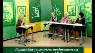 «За партой» Выпуск от 25 ноября 2014г.