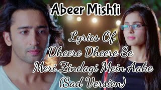 Dheere Dheere Se Meri Zindagi Mein Aake FULL Song Lyrics