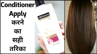 How To Apply Conditioner On Hair After Shampoo (Hindi) | TipsToTop By Shalini