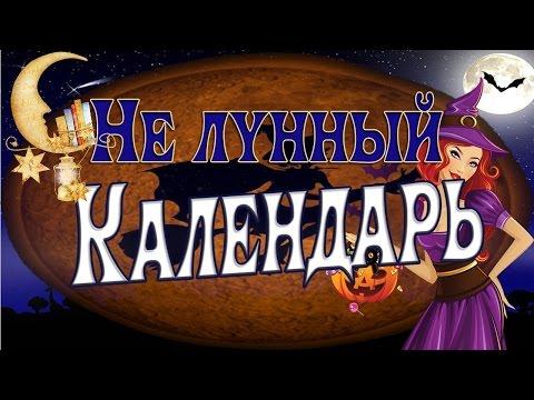 Гороскоп для всех на 2013 год