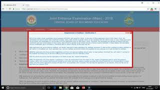 How to fill the JEE Main 2018 application form successfully | Step-by-step guide