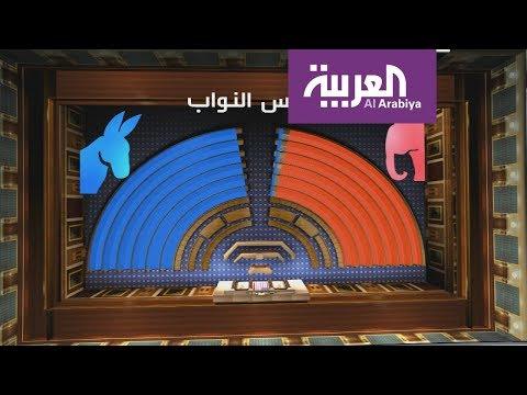 العرب اليوم - شاهد: العربية تجول افتراضيا في الكونغرس الأميركي