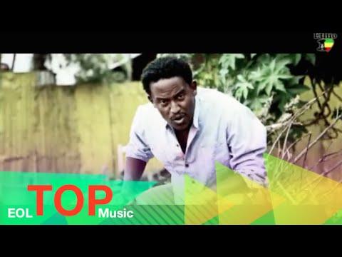 Abel Mulugeta - Lib Be 40 Amet - (Official Video