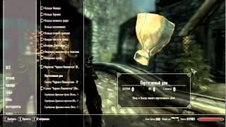 The Elder Scrolls V: Skyrim: обзор мода под названием  Портативное убежище в рюкзаке