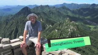 Video : China : Hiking the Great Wall 长城 : from JianKou to MuTianYu - video