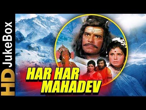 Har Har Mahadev (1974) | Full Video Songs Jukebox | Dara Singh, Jayshree Gadkar | हर हर महादेव