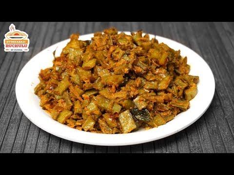 Goru Chikkudu Fry | Cluster Beans Fry Recipe | Goru Chikkudukaya Vepudu in Telugu