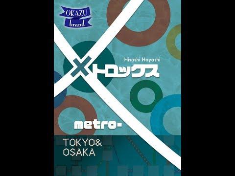Games for Gaijin Episode 5: MetroX
