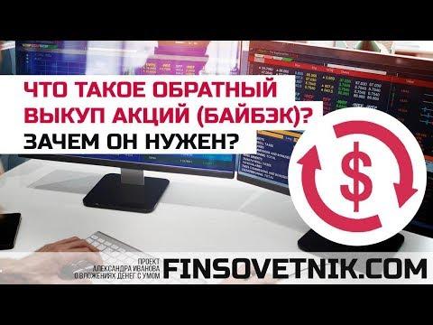 Биткоин обмен и заработок