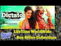 DICTATOR 2016 South Indian Movie LifeTime WorldWide Box Office Collection Verdict Hit Or Flop