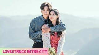 [FMV] Suran (One in A Million) - Kim Jiwon x Ji Chang Wook (OST Lovestruck in the City)
