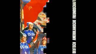 DAF - Volkstanz - 1980 (3 Times)